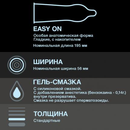 Презервативы Durex Long Play 12 шт.