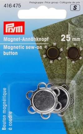 Магнитная пуговица, 25 мм (серебристая)