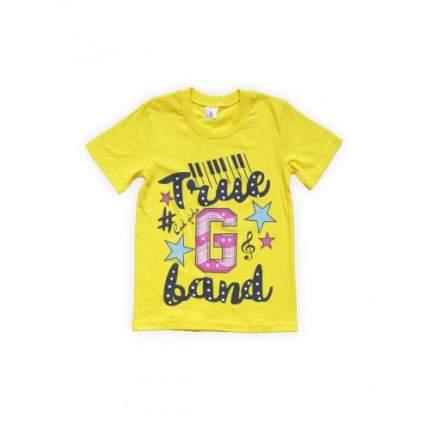 Футболка для девочек Желтая Веселый Супер Зайчонок, цв. желтый, р-р 140