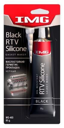 Герметик прокладок маслостойкий (черный) 85г. IMG арт. MG-403