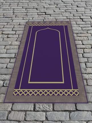 Молельный коврик 65х120 см Фиолетовый DekorTex 650352