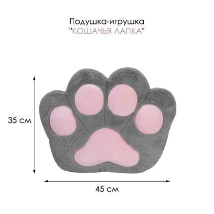 Подушка-игрушка Baby Fox Кошачья лапка серая, 45х35х15 см