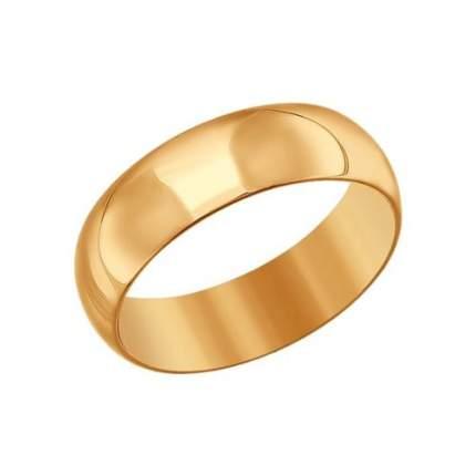 Обручальное кольцо женское SOKOLOV из золота 110217 р.22.5