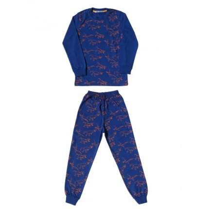 Пижама для мальчиков Ciggo, цв. синий, р-р 134