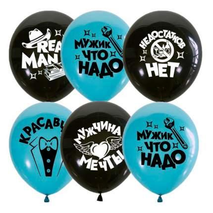 Воздушные шары Настоящему мужчине, 30 см, 50 штук