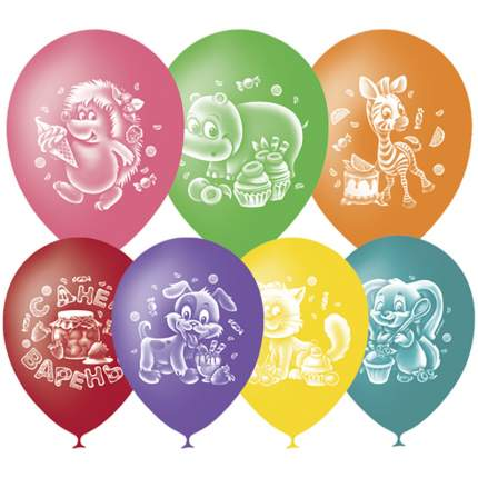 """Воздушные шары """"С Днем Варенья"""", 50 штук"""
