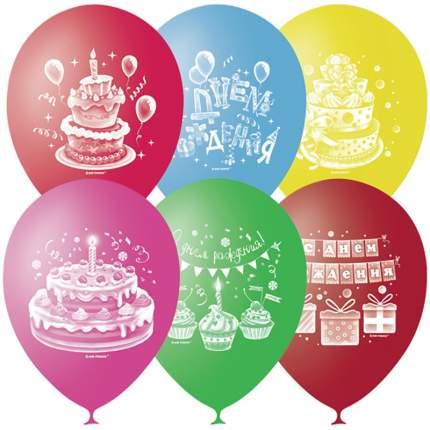 Воздушные шары С Днем Рождения, 50 штук
