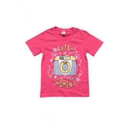 Футболка для девочек Фуксия Веселый Супер Зайчонок, цв. розовый, р-р 128