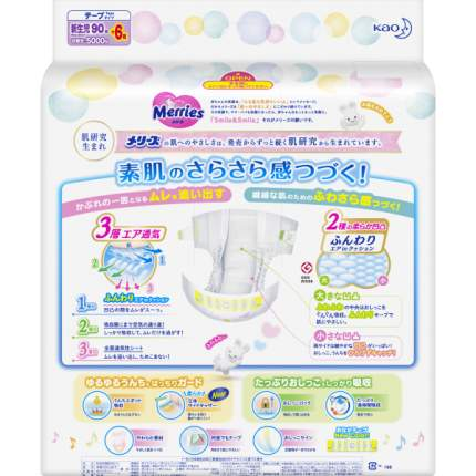 Подгузники Merries для новорожденных (5 кг), 90 + 6 шт.