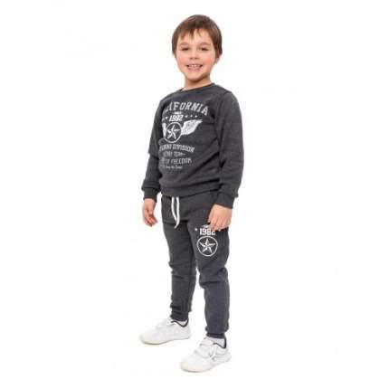 Джемпер для мальчиков с начесом Ciggo, цв. серый, р-р 116