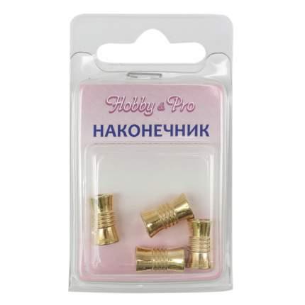 "Концевики для Шнурков ""Hobby & Pro"" 7718730_00003"