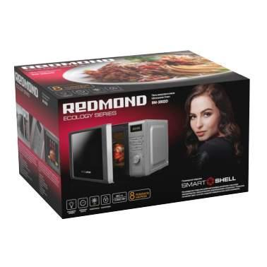 Микроволновая печь соло REDMOND RM-2002D Silver