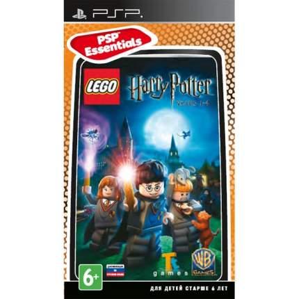 Игра LEGO Harry Potter Years 1-4 для PSP