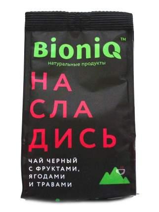 Чай черный BIONIQ, Насладись, с фруктами, ягодами и травами, 50 г