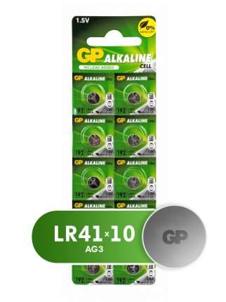 Батарейка GP LR41 (192FRA/AG3) 10 шт