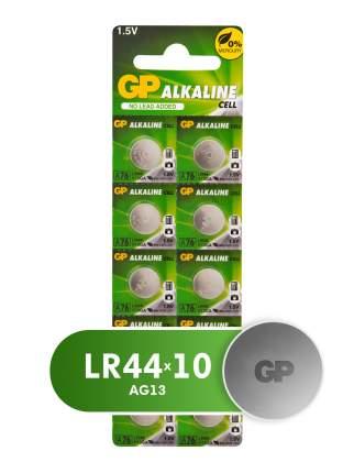Батарейка GP LR44 (AG13/A76) 10 шт