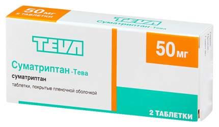 Суматриптан-Тева табл. п.п.о. 50 мг №2