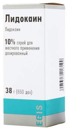 Лидокаин аэроз 10% бал аэр 38 г/50 мл