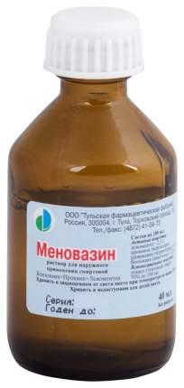 Меновазин раствор для наружн.прим.спирт.фл.40 мл №1