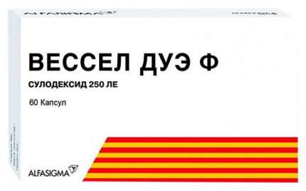 Вессел Дуэ Ф капсулы 250ЛЕ №60