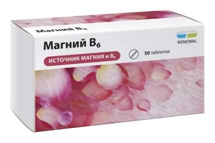 Магний В6 таблетки 50 шт. Renewal