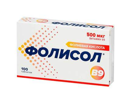 Фолисол Фолиевая кислота 500 мкг таблетки 100 шт.