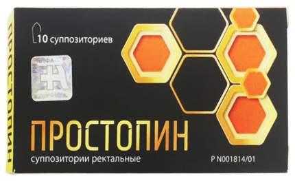 Простопин суппозитории ректальные 10 шт.