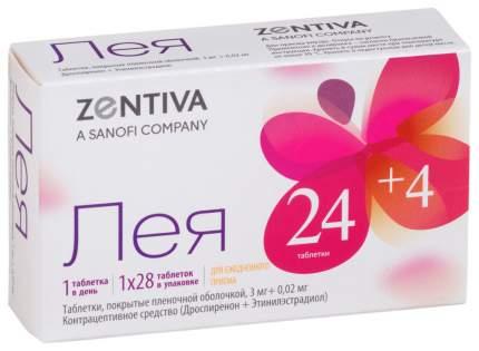 Лея таблетки п.п.о. 3 мг+0,02 мг №28