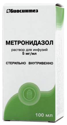 Метронидазол раствор для ин. 0.5% фл 100 мл N1