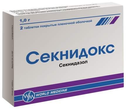 Секнидокс таблетки, покрытые пленочной оболочкой 1 г №2