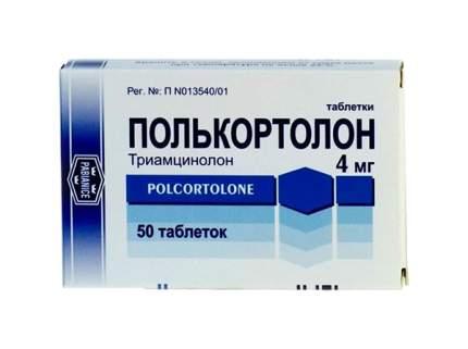 Полькортолон тб 4 мг 50 шт.