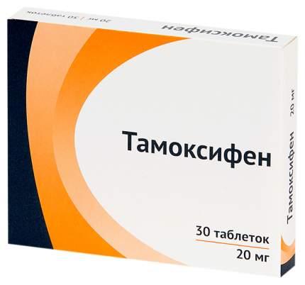 Тамоксифен тб 20 мг N30