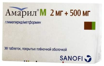 Амарил М таблетки, покрытые оболочкой 2 мг+500 мг 30 шт.