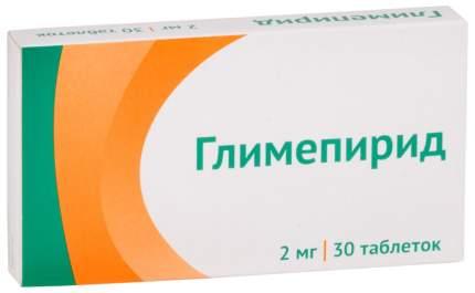 Глимепирид таблетки 2 мг №30