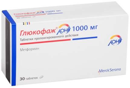 Глюкофаж Лонг таблетки пролонг.1000 мг №30