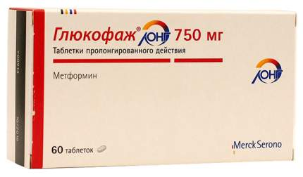 Глюкофаж Лонг таблетки пролонг.750 мг №60