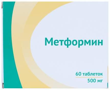 Метформин таблетки 500 мг 60 шт.