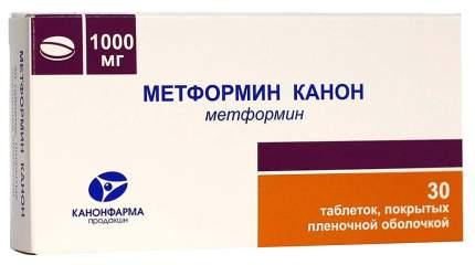 Метформин-Канон таблетки, покрытые пленочной оболочкой 1 г №30