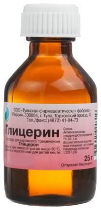 Глицерин раствор для наружн.прим.25 г флакон №1