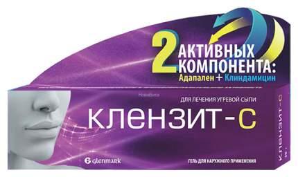 Клензит-С гель для наруж. прим. 30 г