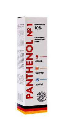 Пантенол №1 спрей 10% флакон 150 мл