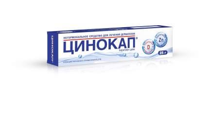 Цинокап крем для наружн прим.0,2% туба 25 г 1 шт.