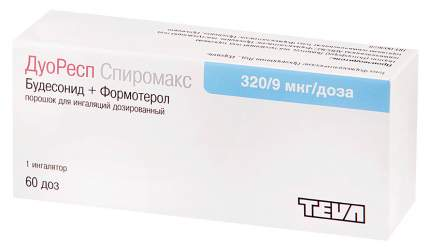 ДуоРесп Спиромакс пор. для ингал.доз.320мкг+9мкг/доза бал.60доз №1