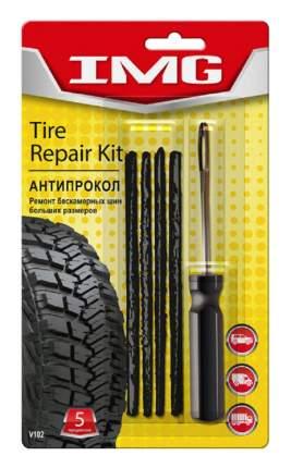 Набор для ремонта б/к шин (шило+4 самовулканизирующихся жгута, черные) IMG арт. V102