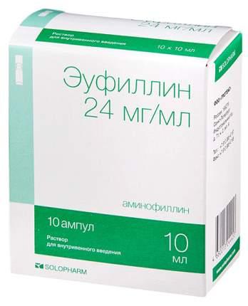 Эуфиллин раствор для в/в введ.24 мг/мл амп.10 мл №10