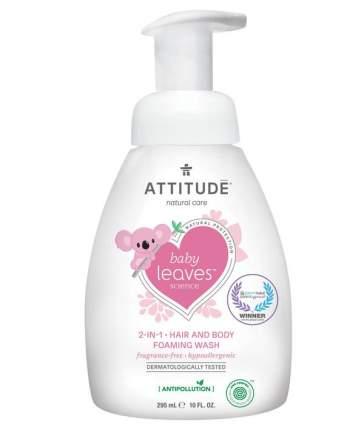 Детская пенка 2 в 1 ATTITUDE baby leaves для мытья волос и тела, без запаха, 295 мл