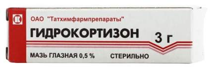 Гидрокортизон мазь глазн 0.5% туба 3 г N1