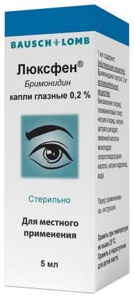 Люксфен капли глазн 0.2% фл 5 мл N1