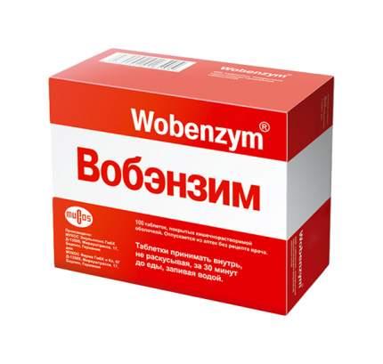 Вобэнзим таблетки кишечнораств. 100 шт.