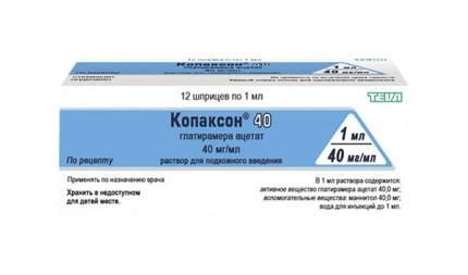 Копаксон 40 раствор для п/к введ. 40 мг/мл 1 мл №12